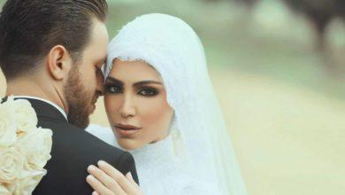 Photo of مقدمة عن الزواج
