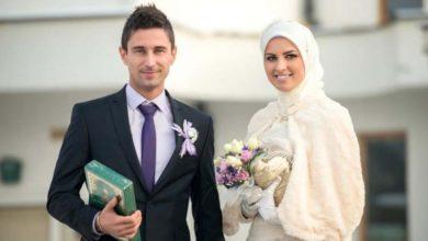 Photo of طريقة للزواج في يوم