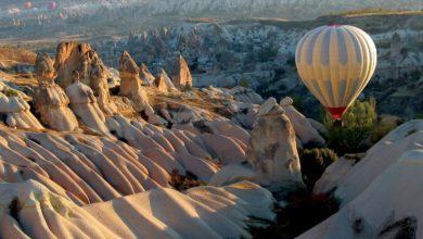 Photo of اجمل المناظر الطبيعية في تركيا