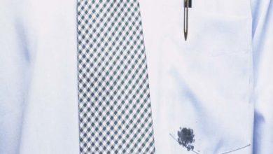 Photo of ازالة الحبر من الملابس