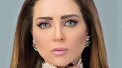 Photo of مسلسل البرنسيسة بيسة