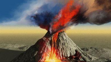 Photo of بركان