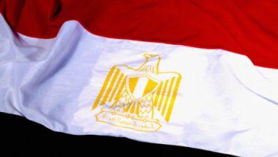 Photo of مفتاح مصر للاتصال