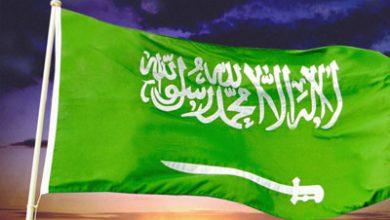 Photo of المفتاح الدولي للسعودية