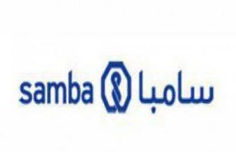 Photo of سامبا