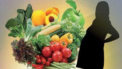 Photo of غذاء الحامل
