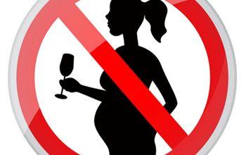 Photo of مشروبات ممنوعة للحامل