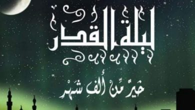 Photo of ادعية ليلة القدر