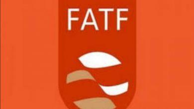 Photo of فاتف