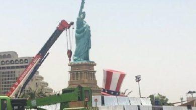 Photo of تمثال الحرية جدة