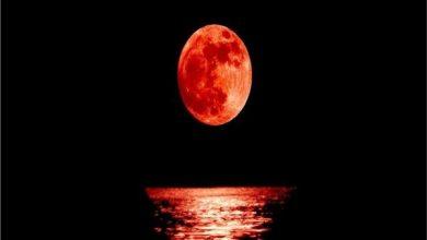 Photo of خسوف القمر