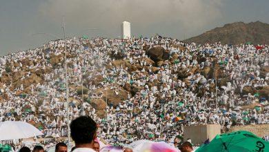 Photo of جبل الرحمة
