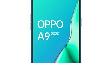 Photo of Oppo A9 2020