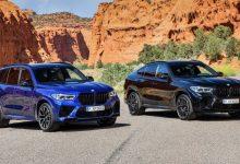 Photo of BMW 5X M 2020
